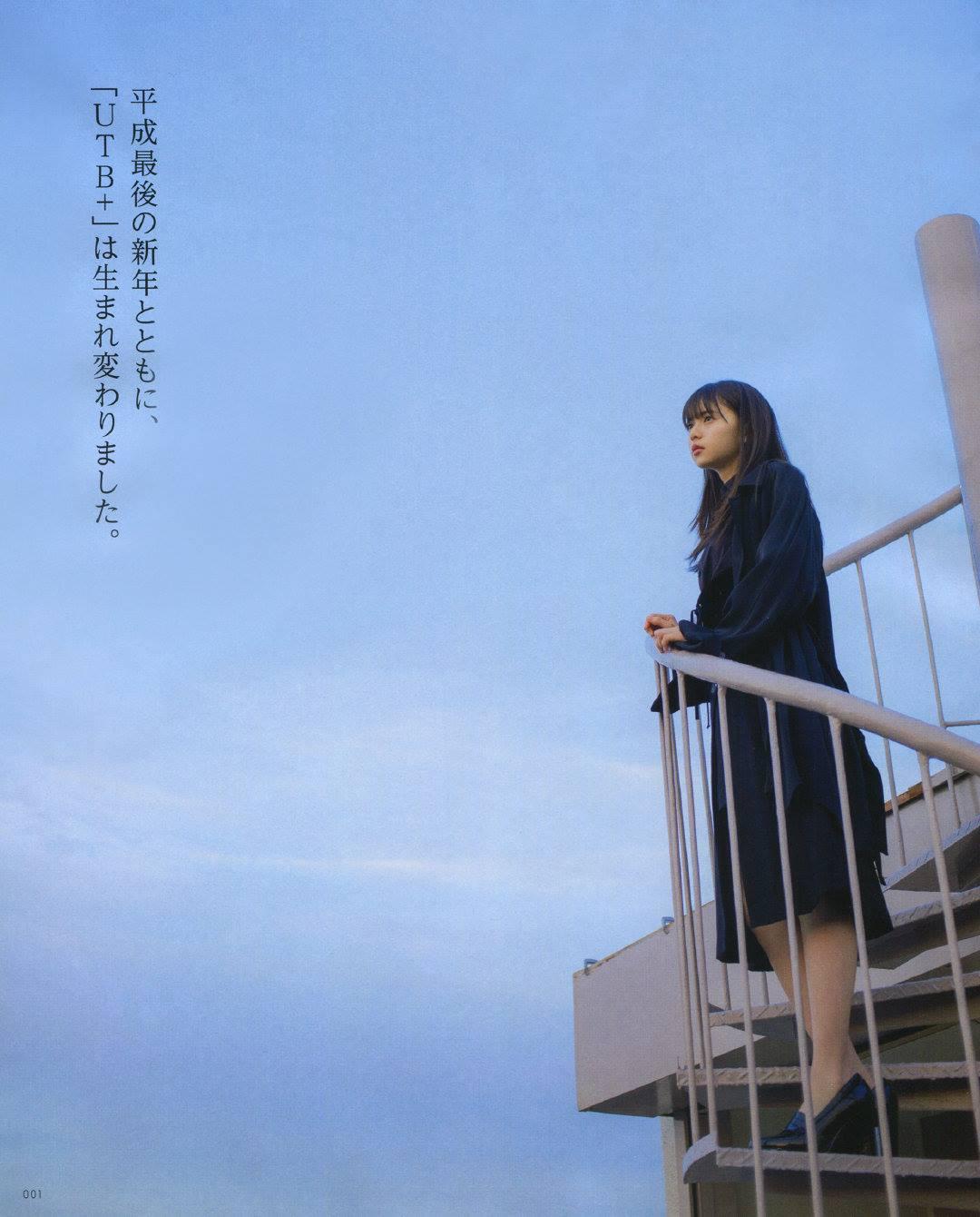 SAsuka4_052.jpg