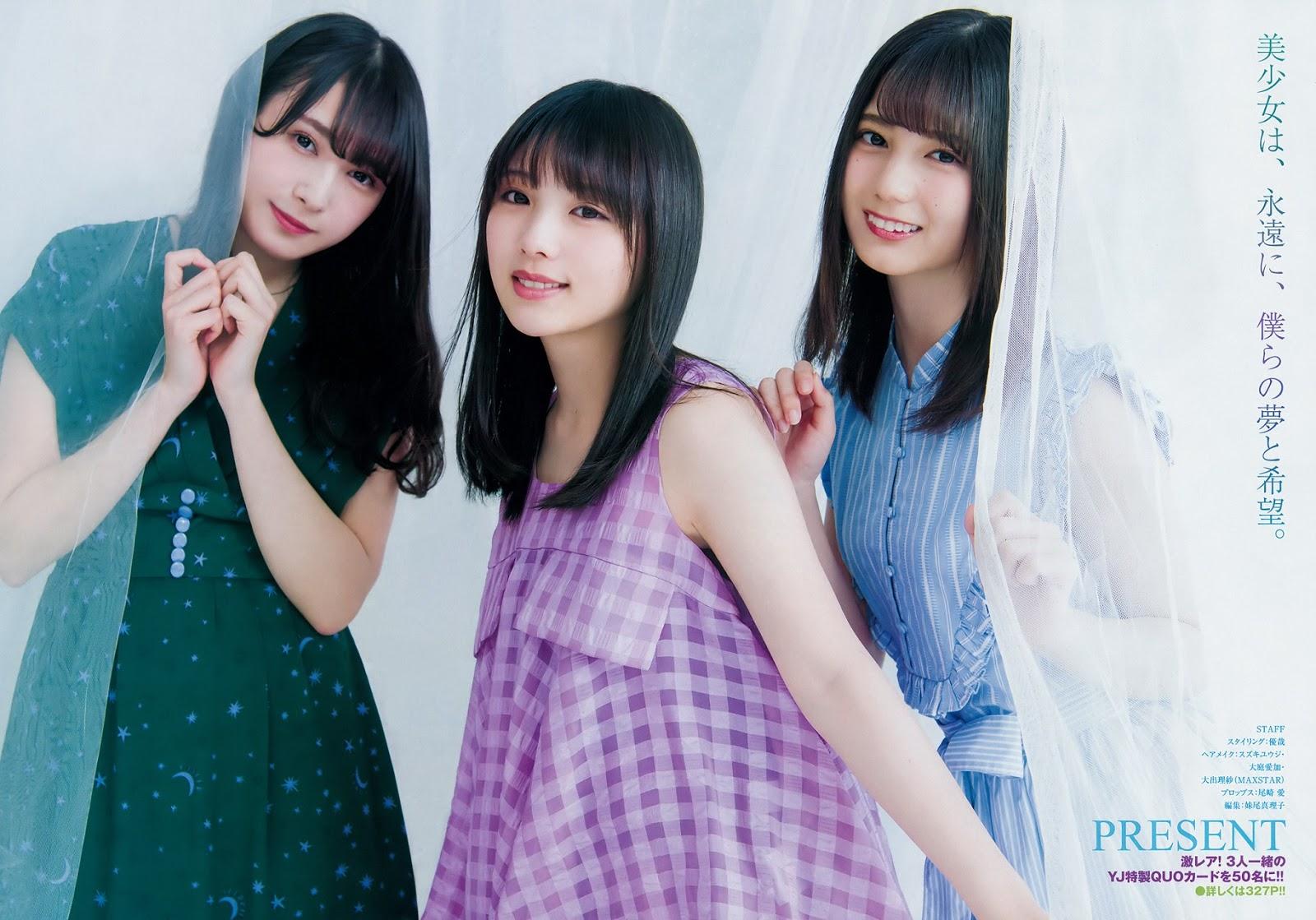 YYuki4_041.jpg